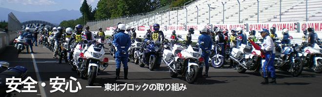菅生サーキット